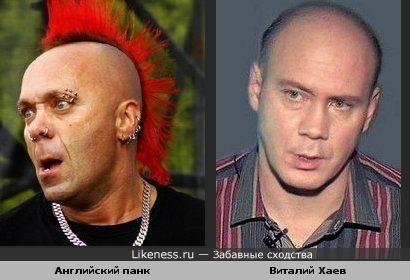 Какой-то английский панк напомнил нашего актера Виталия Хаева