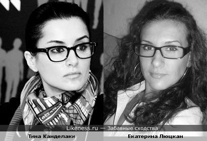 Девушка похожа на Тину Канделаки