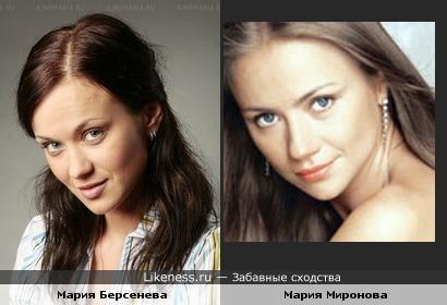 Маргоша (Мария Берсенева) похожа на Марию Миронову