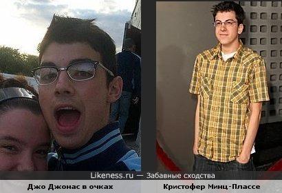 Джо Джонас в очках похож на Кристофера Минц-Плассе