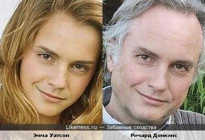 Эмма Уатсон похожа на Ричарда Донкинса