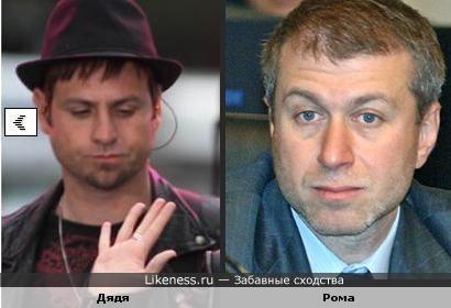 Некий дядя похож на Романа Абрамовича