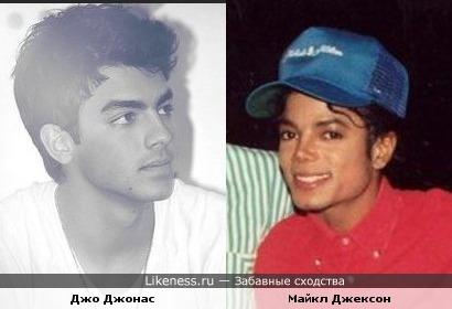 Джо Джонас похож на Майкла Джексона в молодости.