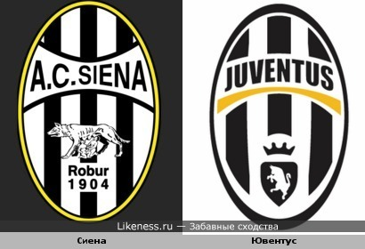 Логотип ФК Сиена похож на логотип ФК Ювентус