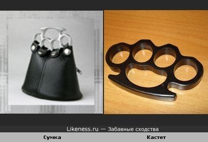 Ручка сумки (мелькающей в рекламе на сайте) - это... кастет