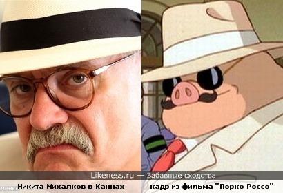 """Никита Михалков похож на свинью из """"Порко Россо"""""""