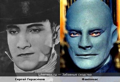 Сергей Герасимов похож на Фантомаса