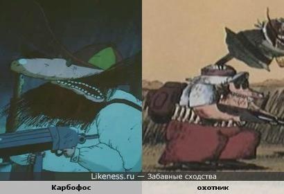"""Карбофос из мультфильма """"Следствие ведут колобки"""" похож на охотника из мультика """"Зайца не видали?"""""""