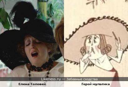 """Елена Соловей (""""Раба любви"""") и герой мультика """"Как грибы с горохом воевали"""""""""""