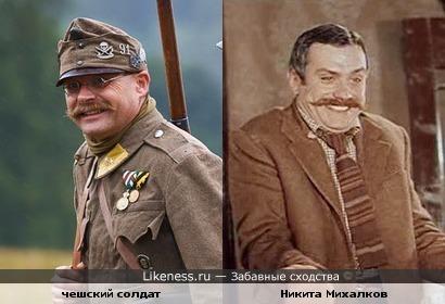 чешский солдат похож на Михалкова Никиту Сергеевича :)))