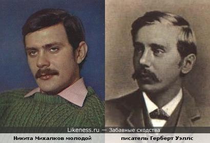 Герберт Уэллс напомнил молодого Никиту Михалкова