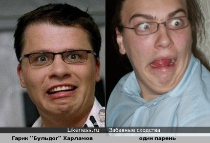 "Гарик ""Бульдог"" Харламов похож на одного парня"