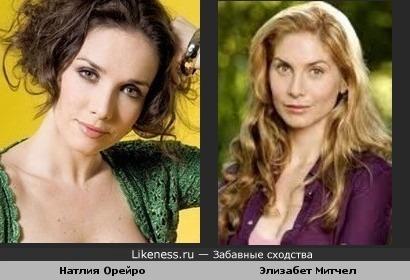 Наталия Орейро похожа на Элизабет Митчел на этой фотографии