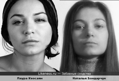 Молодая актриса Лаура Кеосаян похожа на Наталью Бондарчук в молодости
