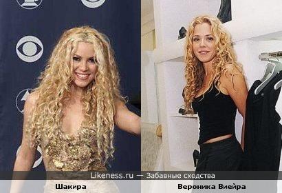 Шакира похожа с Вероникой Виейра