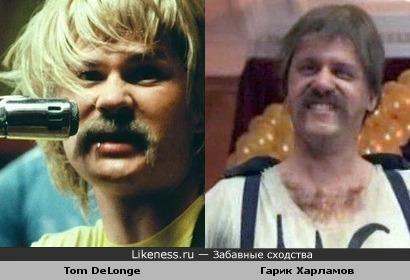 Tom DeLonge похож на Гарика Харламова