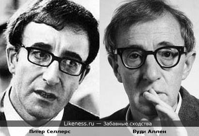 Вуди Аллен и Питер Селлерс