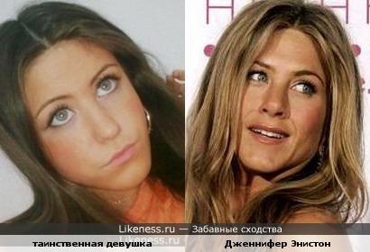 Девушка похожа на Дженнифер Энистон