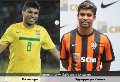 Футболисты Каземиро и Эдуардо да Силва