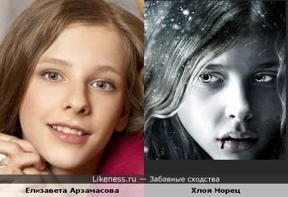 "Лиза Арзамасова и Хлоя Морец в образе вампира Эбби из фильма ""Впусти меня.Сага"""