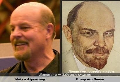 Майкл Айронсайд и Владимир Ильич