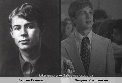 Актер Хейден Кристенсен похож на поэта Сергея Есенина