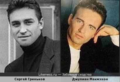 Джулиан Макмэхон(актер) похож на Сергея Гринькова(фигурист)