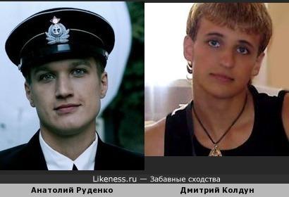 Дмитрий Колдун похож на Анатолия Руденко