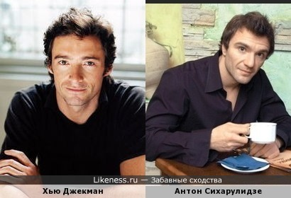 Антон Сихарулидзе и Хью Джекман