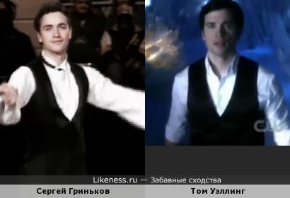 Том Уэллинг похож на Сергея Гринькова