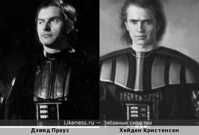 Девид Праус и Хейден Кристенсен