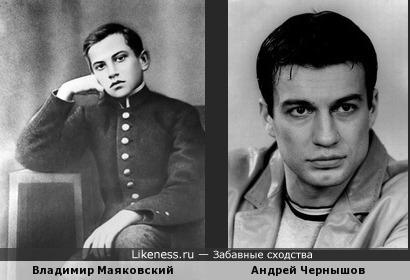 Андрей Чернышов похож на поэта Владимира Маяковского