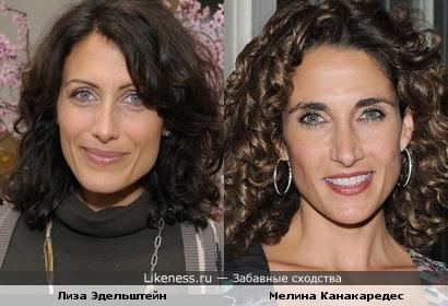 Лиза Эдельштейн (Кадди из Др. Хаус) похожа на Мелину Канакаредес (Детектив Стелла Бонасера из C.S.I.: Нью-Йорк)