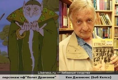 """Боб Келсо, как это ни странно, напоминает доброго зеленого волшебника из мультика """"Полет драконов"""""""
