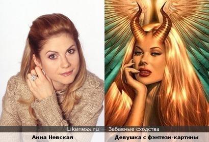 Анна Невская - волшебная девушка