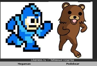 Мегамэн и педобир хотят одного xD