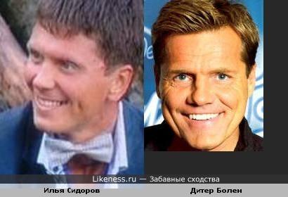 Илья Сидоров (адвокат из Дома-2) и Дитер Болен - улыбки и взгляд чем-то похожи