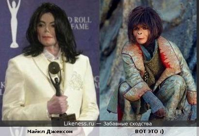 Майкл Джексон похож на ЭТО :)