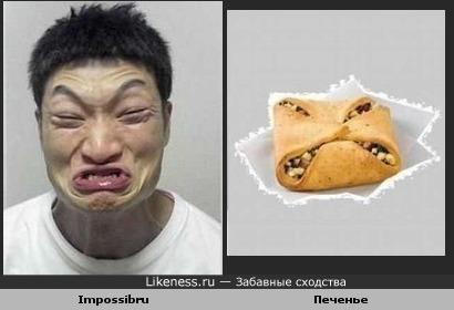Impossibru похож на Печенье