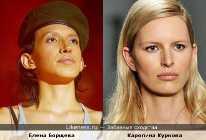 Елена Борщова похожа на Каролину Куркову