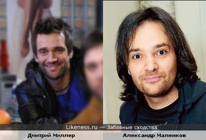 "Дмитрий Миллер (Эдик из ""Светофора"") похож на Александра Маленкова"