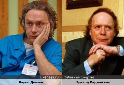 Вадим Демчог похож на Эдварда Радзинского