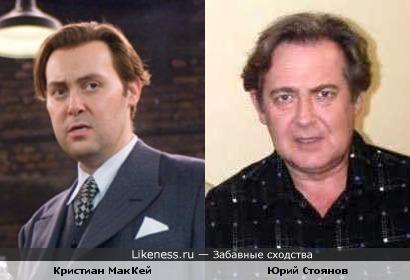 Кристиан МакКей напомнил Юрия Стоянова