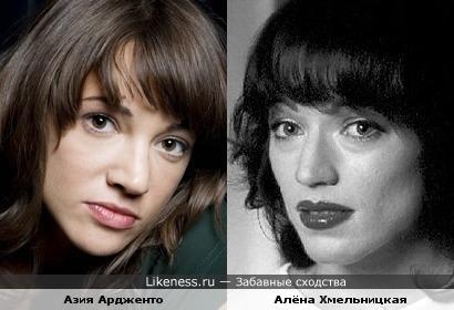 Алёна Хмельницкая на этом фото похожа на Азию Ардженто