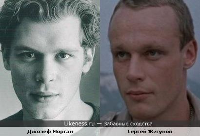 Джозеф Морган напомнил Сергея Жигунова в молодости