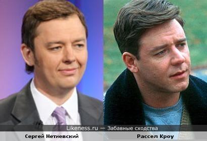 Сергей Нетиевский похож на Рассела Кроу