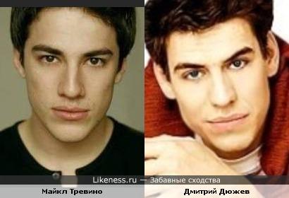 Дмитрий Дюжев на фото напоминает Майкла Тревино