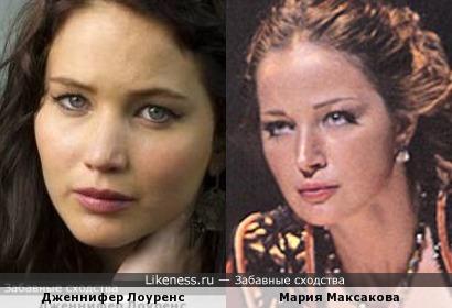 Дженнифер Лоуренс и Мария Максакова