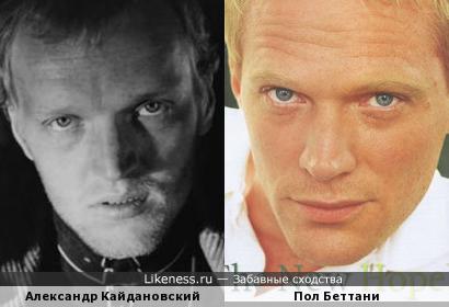 Александр Кайдановский и Пол Беттани
