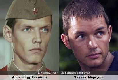 Александр Галибин и Мэттью Марсден